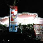 Tenda Plafon 1